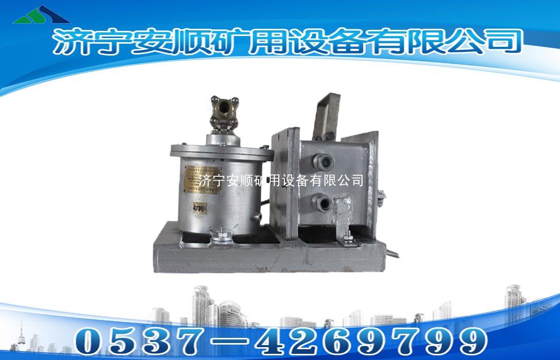 ZP12矿用放炮自动洒水降尘装置