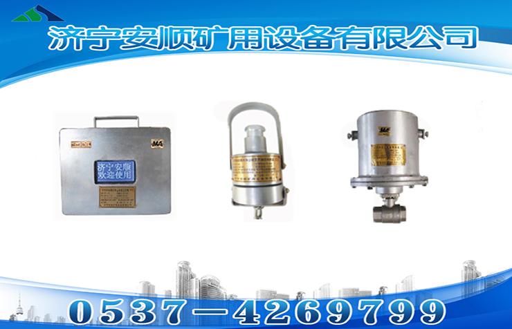 ZPC127矿用触控自动洒水降尘装置转载点洒水